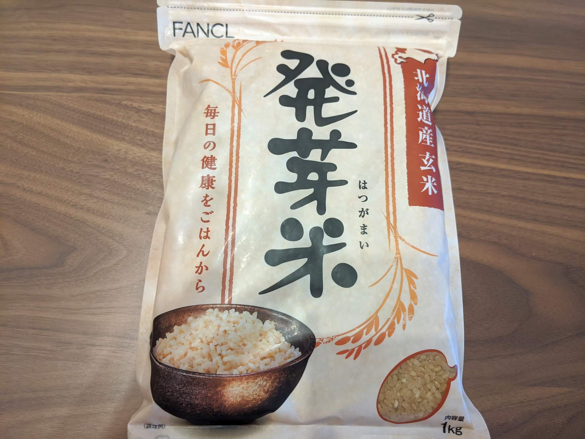 授乳中のずぼら飯にファンケルの発芽米を食べることにした理由